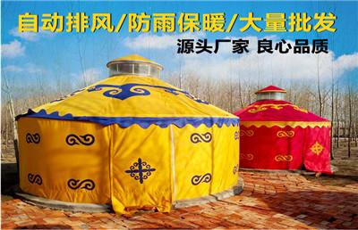 内蒙古蒙古包报价客户案例