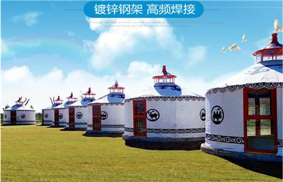 河北蒙古包客户案例